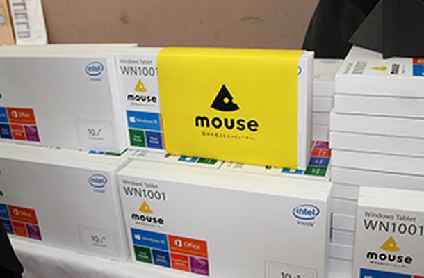 10.1型 Windows10搭載タブレットPC 「MT-WN1001」