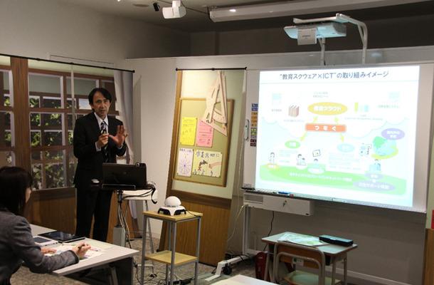 模擬教室で説明をするNTT 常務理事 新ビジネス推進室長 中山俊樹氏