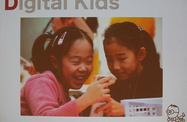 講演前半はデジタル教科書の意味や現状についてのプレゼン