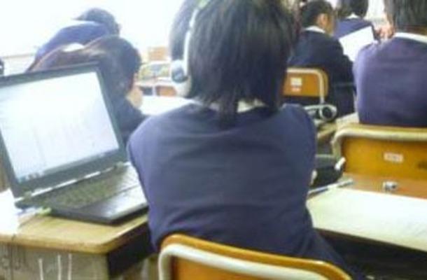 デジタル教材を使った授業の様子1