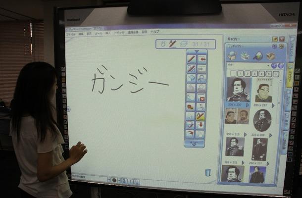 日立の電子黒板。テキストペンのデモ。黒板に手書きで文字を書く