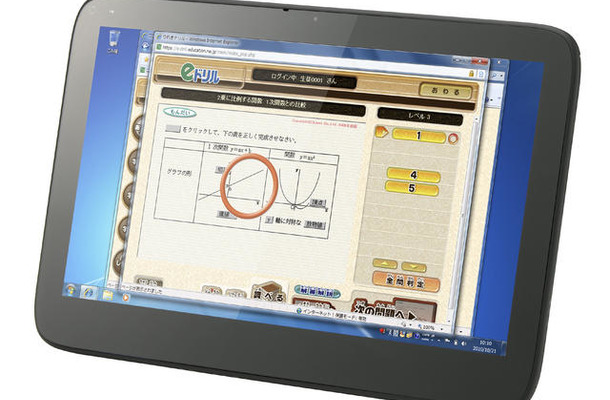 educationPC、オンキヨー タブレット「TW317A5-SE」
