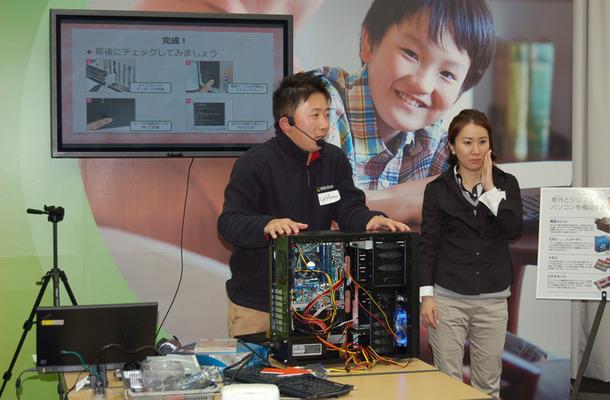 パソコンの組立について説明するマイクロソフトの講師