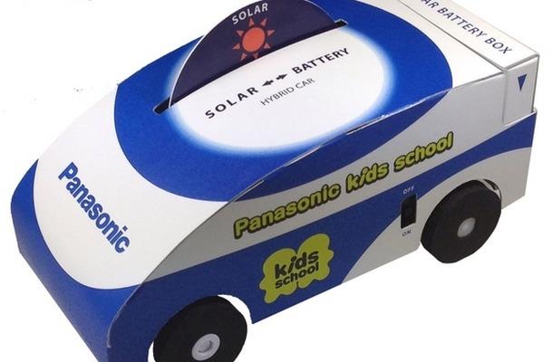 キッズスクールで製作するハイブリッドカー