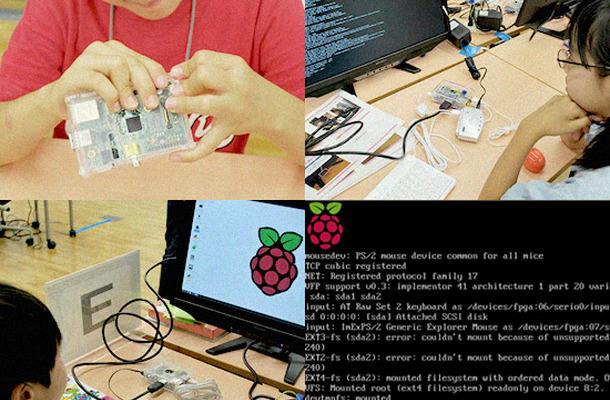 「コンピューターに親しもう」プログラム(イメージ)