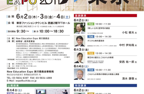 New Education Expo 2011
