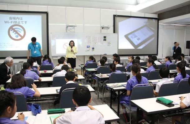 筑波大学付属小学校公開授業研究会