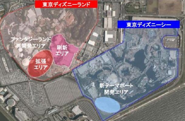 2パーク大規模開発エリア
