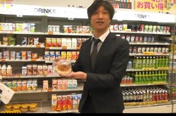 法政大学生協小金井店の白石店長