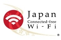 「Japan Connected-free Wi-Fi」ロゴ