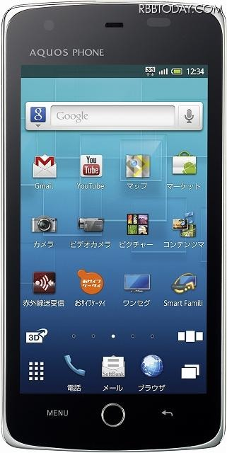 「AQUOS PHONE THE PREMIUM 009SH」プレシャスゴールド 「AQUOS PHONE THE PREMIUM 009SH」プレシャスゴールド