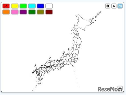 色塗りしながら日本地図を ...