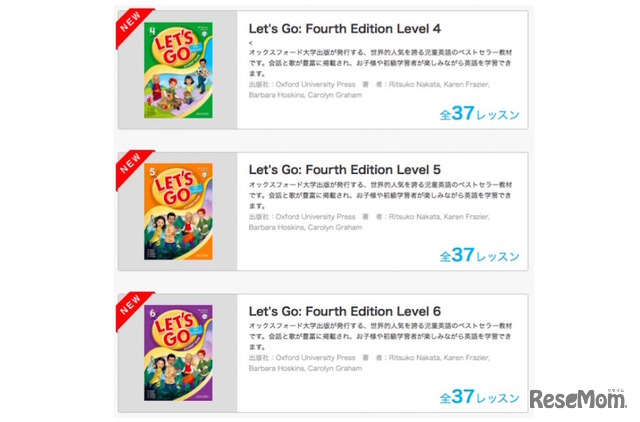 「Let's Go」Level4~6