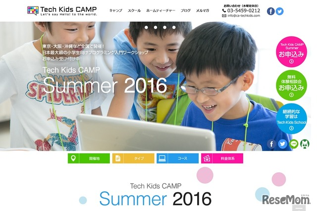 Tech Kids CAMP Summer 2016