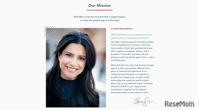 Girls Who Code 創立者兼CEO Ms. Reshma Saujani