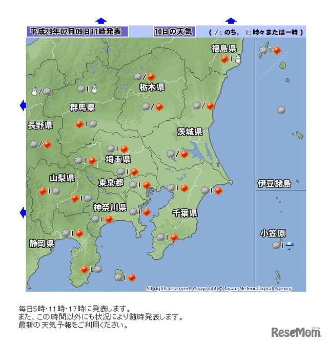 神奈川 天気 予報