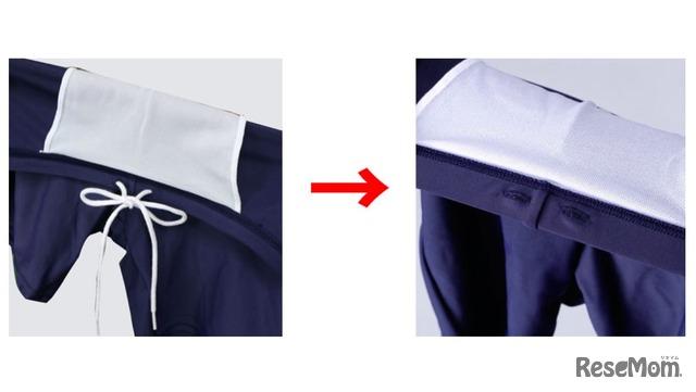 1b3f10d45b2 ひもなしスクール水着」に定番5商品追加、女子用セパレーツ水着も 1枚目 ...