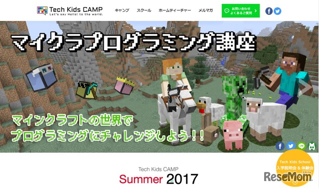 Tech Kids CAMP Summer2017