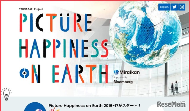 Picture Happiness on Earth 2016-17