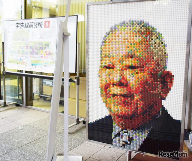 東京大学 柏キャンパス 一般公開2017/レゴでつくられた小柴昌俊 特別栄誉教授。(東大 レゴ部作品)宇宙から飛来する素粒子ニュートリノを検出し、2002年にノーベル物理学賞を受賞した。
