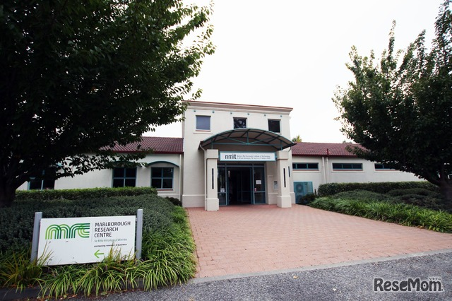 ニュージーランド南島・マールボロ地方にある工科大学・ポリテクニック「Nelson Marlborough Institute of  Technology」