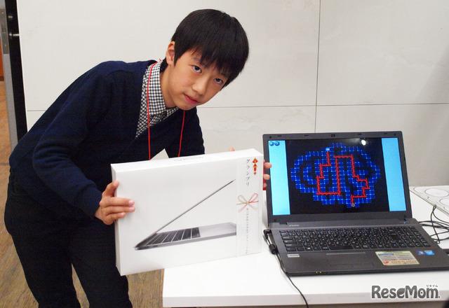 第2回小中学生プログラミングコンテスト/グランプリ・総務大臣賞「僕のドラえもん」(蓼沼諒也さん、小5)