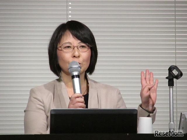 日本FP協会CFP認定者 有田美津子氏の講演からスタート