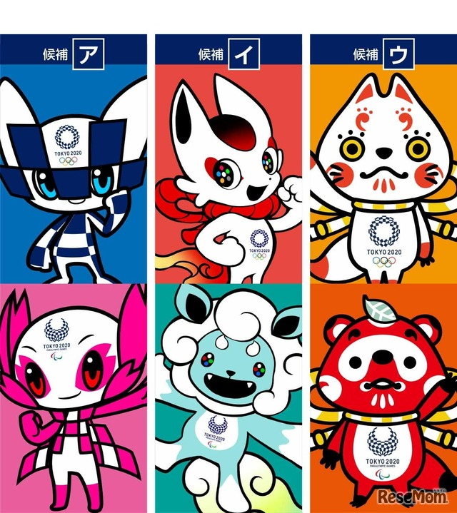 東京オリンピック・パラリンピック競技大会組織委員会「東京2020大会 マスコットデザイン」最終候補3作品