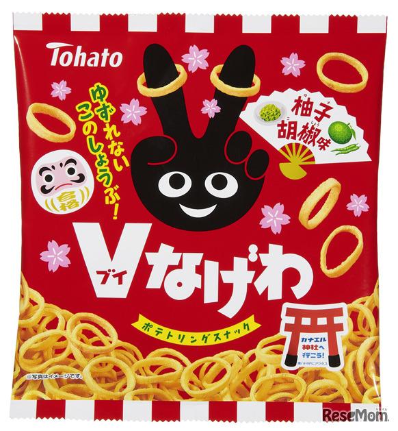 受験応援お菓子(2017-2018) 東ハト「Vなげわ・柚子胡椒味」