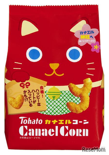 受験応援お菓子(2017-2018) 東ハト「カナエルコーン」