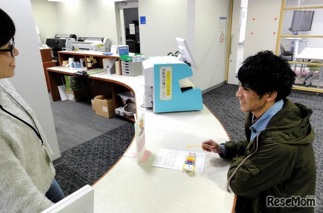 呼び出す、という目的だけでなく、学生とスタッフの交流が増え、結果として図書館への要望等を聞く機会が増えたという 画像提供:福岡教育大学学術情報課