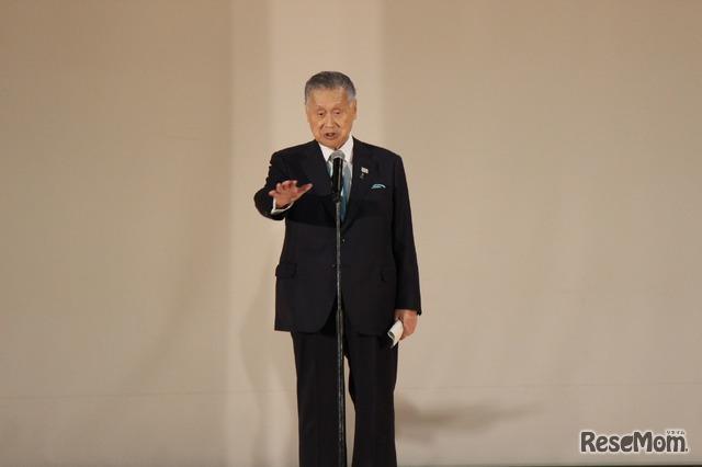 結果発表会に登壇した、東京2020組織委員会会長の森喜朗氏。「日本で初めて、世界で初めて、小学生の子どもたちが、オリジナルのマスコットを決めるという、大変なことをやっているんだよ。すごいんだよみんな。」と、児童に呼びかけた。