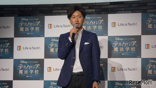 代表取締役CEOの水野雄介氏