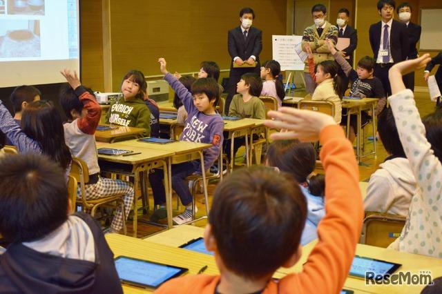 先生が「発表してくれる人はいますか」と声をかけると、多くの児童の手があがったのが印象的だった