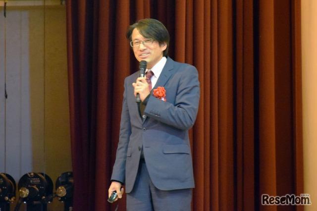 東京学芸大学情報処理センターの森本康彦教授