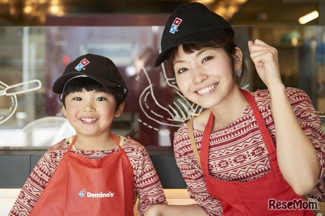 期間限定!「#ピザはかせ」1期生募集中!
