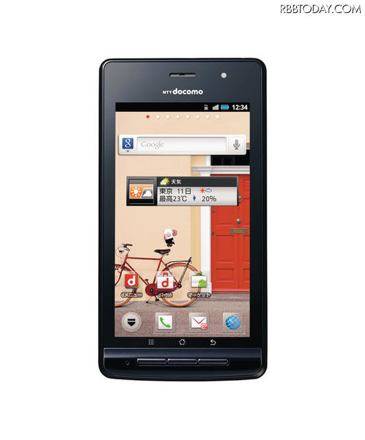 「LUMIX Phone P-02D」Black