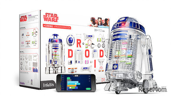 littleBits「DROID INVENTOR KIT」