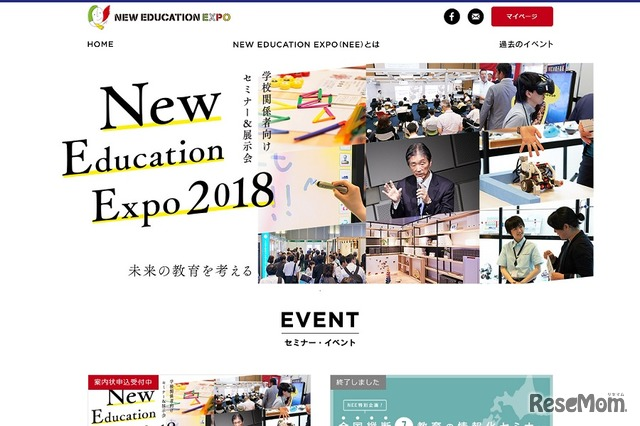 New Education Expo(NEE)