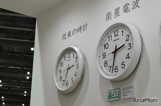 第1回学校施設・サービス展:SEIKO「教室の時計」
