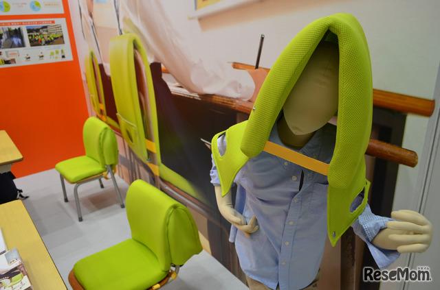 第1回学校施設・サービス展:ピーエーエス「p!nt school」
