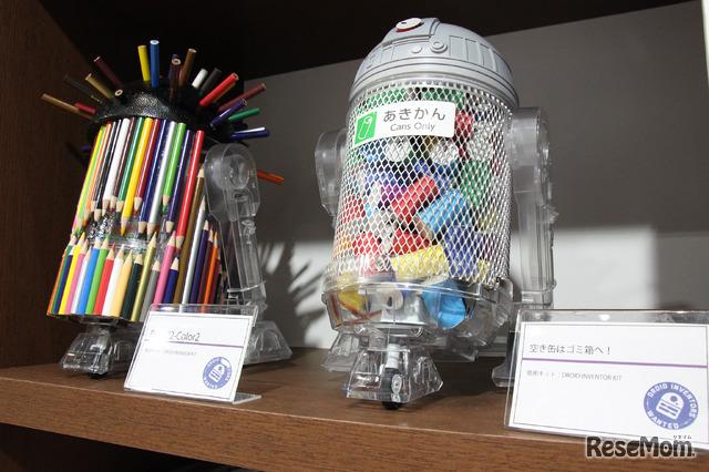「DROID INVENTOR KIT」を用いてつくられたスター・ウォーズの「R2-D2」