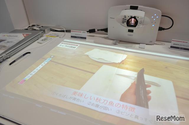 第9回教育ITソリューションEXPO:日立コンシューマ・マーケティング「TS-01J」