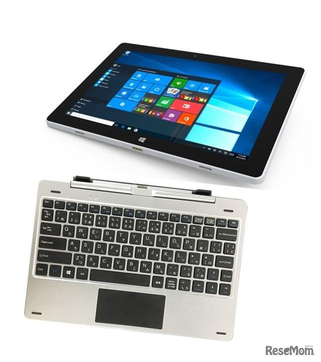 タブレット端末と着脱式キーボードがセットになっている ドン・キホーテ「情熱価格 ジブン専用PC&タブレット3」