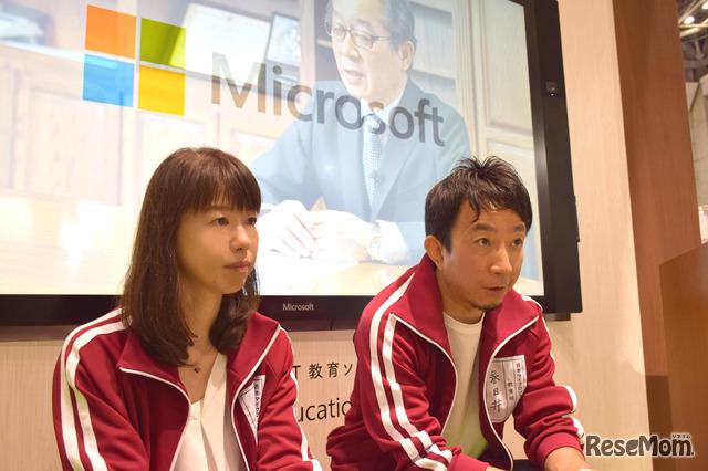 日本マイクロソフトの春日井良隆氏と土屋奈緒子氏