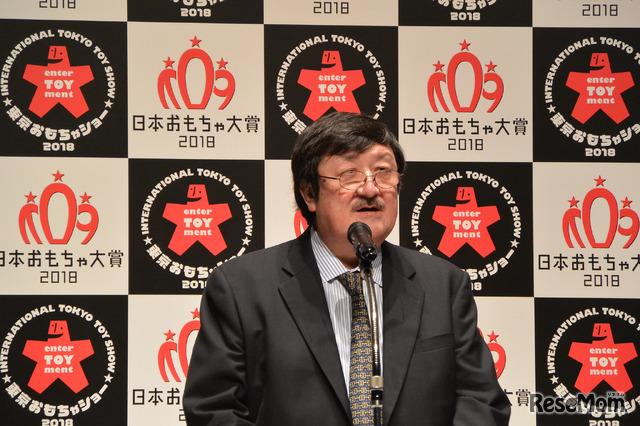 おもちゃ業界の動向について話す日本玩具協会会長・富山幹太郎氏