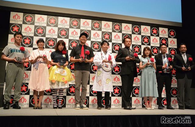 日本おもちゃ大賞2018で大賞・ヒットセールス賞・特別賞を受賞した9社