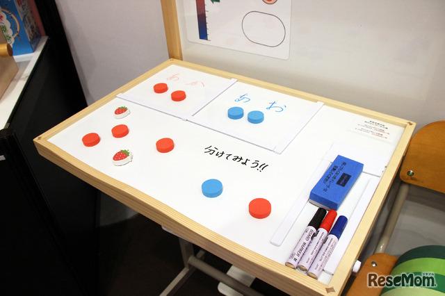 内田洋行「学習支援天板 机の上にぴったり君」。今ある机の上に乗せ、ネジで止めるだけで利用できる。分類学習に最適。