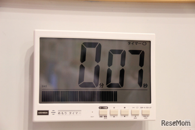内田洋行「めもりタイマー」。価格は税込みで9,288円と、1万円以下におさえた