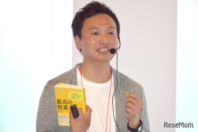 東京大学大学院 教育学研究科 修士課程の金井達亮氏
